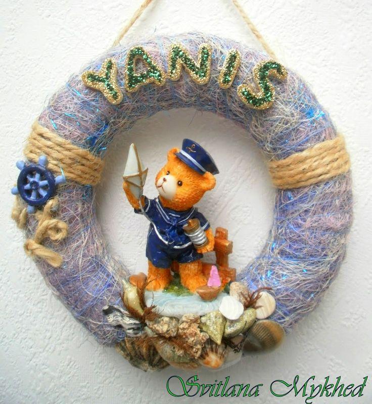 """Couronne avec prenom """"YANIS"""" . Création unique. : Décoration pour enfants par perles-et-couronnes"""