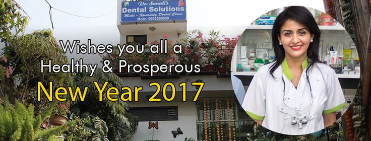 Laser teeth treatment in noida, Sunali dental solution is one of the prime dental care centre in noida that provides best of facilities in minimum price  visit our website to know more http://www.drsunalidentalsolutions.com/