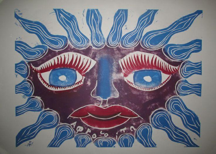 """Xilografía color  serie La Gran Frontera  """"Afrodita, venus"""" 2013"""