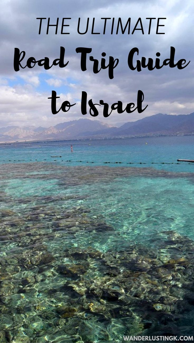 Traveling to Israel? Read your ultimate Guide to visiting Israel! Includes safety advice, itinerary for a road trip around Israel and a guide for Tel Aviv.
