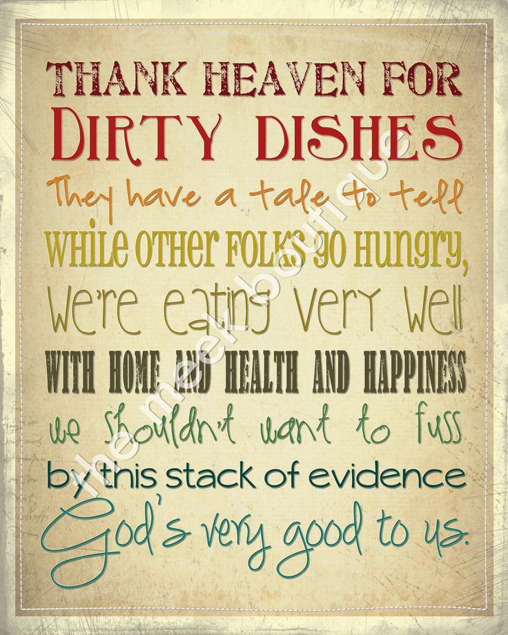 Love this! Never thought of it this way but dirty dishes are a blessing!