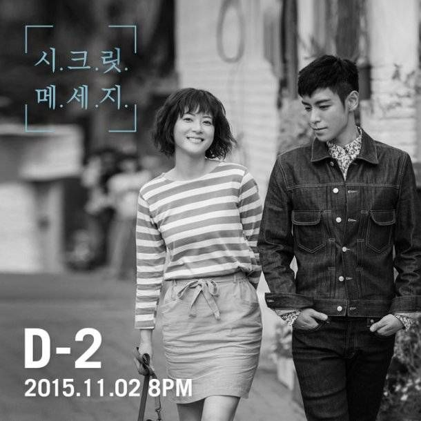 'Secret Message' feat. T.O.P drops official poster Ueno Juri and Choi Seung Hyun