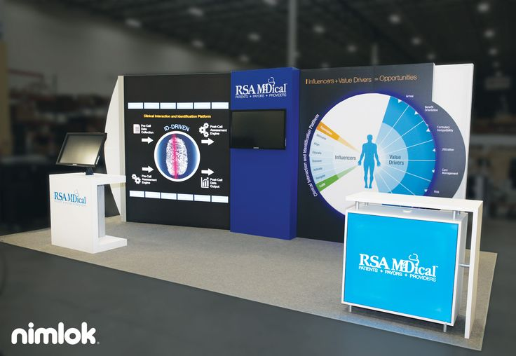 RSA Medical - 10x20 - trade show exhibit. This stylish 10'x20' exhibit features tension fabric backwall graphics, including a unique backlit circular graphic to draw in visitors and educate them of your services and brand. This exhibit also includes a reception counter, built in monitor mount, engagement media kiosk and lighting.