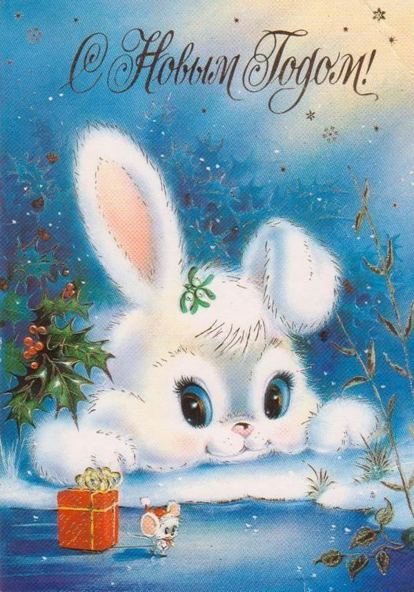Фото шаблоны, картинки открытки зайцы