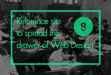 Webデザイン初心者が独学でスキル向上を目指すときの基本 | LIG LIBRARY | 株式会社LIG