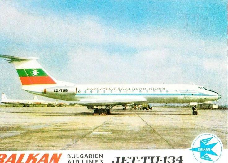 Balkan Bulgarian Airlines Tu134 JET