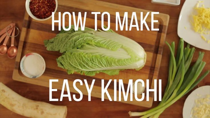 Easy Homemade Kimchi - YouTube
