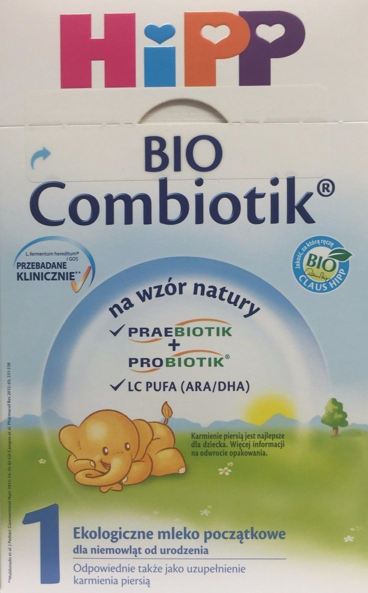 HiPP BIO Combiotic Stage 1 Organic First Infant Milk FREE SHIPPING 4 Boxes 02/18