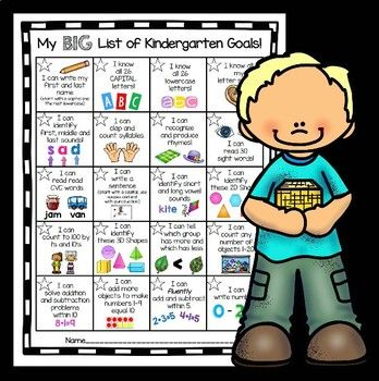 This adorable incentive kit will get your students SO excited to work hard and reach their math and language arts goals! All 20 goals I picked for this chart are Kindergarten Common Core Standards. Please note that this incentive chart does not cover