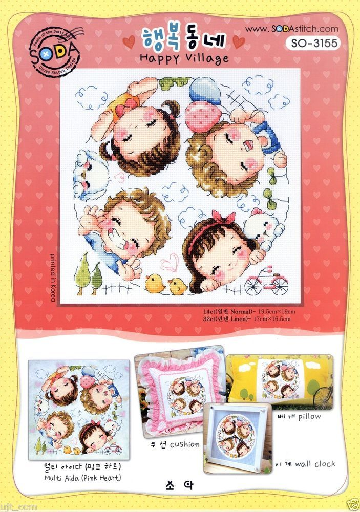 """""""Happy village"""" Counted cross stitch chart. SODAstitch SO-3155 #SODAstitch #PillowCover"""