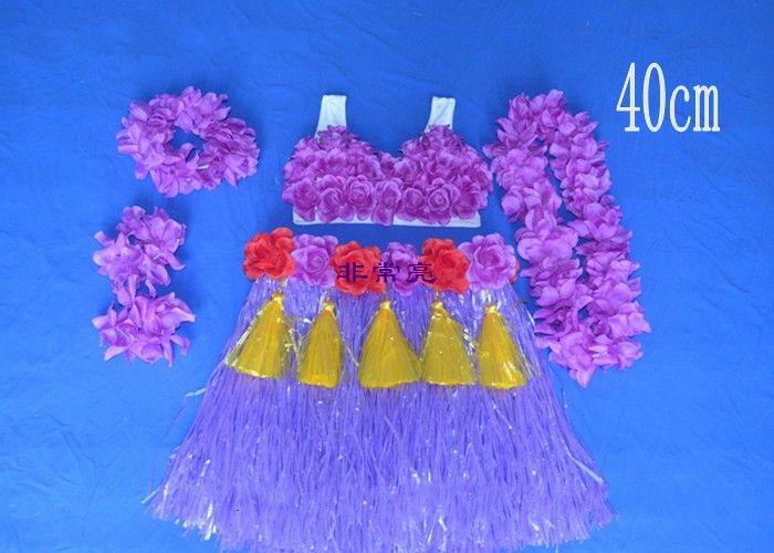 2016 Hawaiian grass skirt 40CM  grass skirt