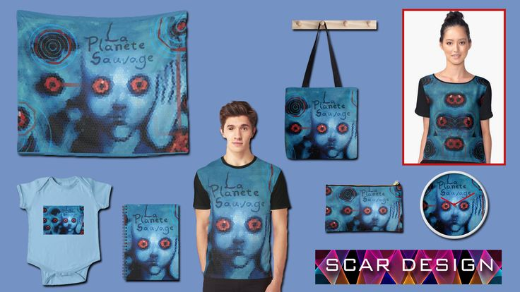 La Planete Sauvage/ Fantastic Planet Animation Movie  gifts. #moviegifts #animation #laplanetesauvage #fantasticplanet #scifi #tshirts #walltapestry #totbag #giftsforhim #giftsforher #babygifts #coolbabyclothes #cinemababy
