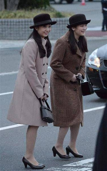 Princess Mako and Kako 1/30/16