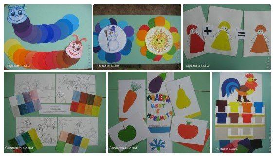 Цветные игры - Поделки с детьми | Деткиподелки