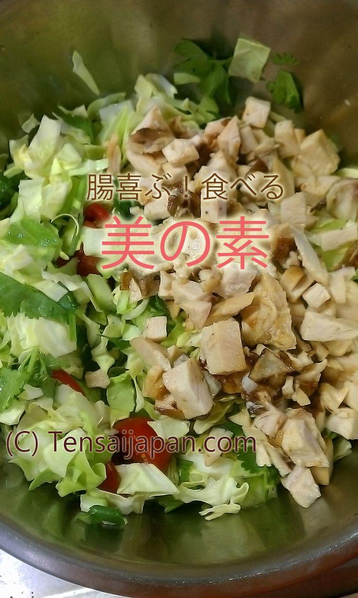 腸が喜ぶオートミールでキヌア風サラダのご紹介で、お腹も綺麗にすっきり美人!