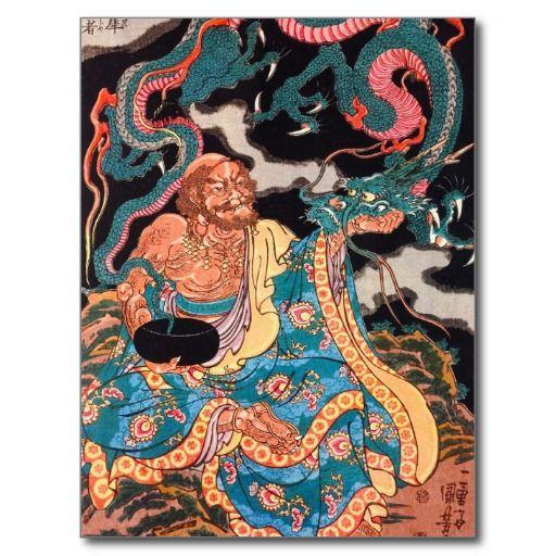 Classic Japanese Legendary Warrior Dragon art Post Card