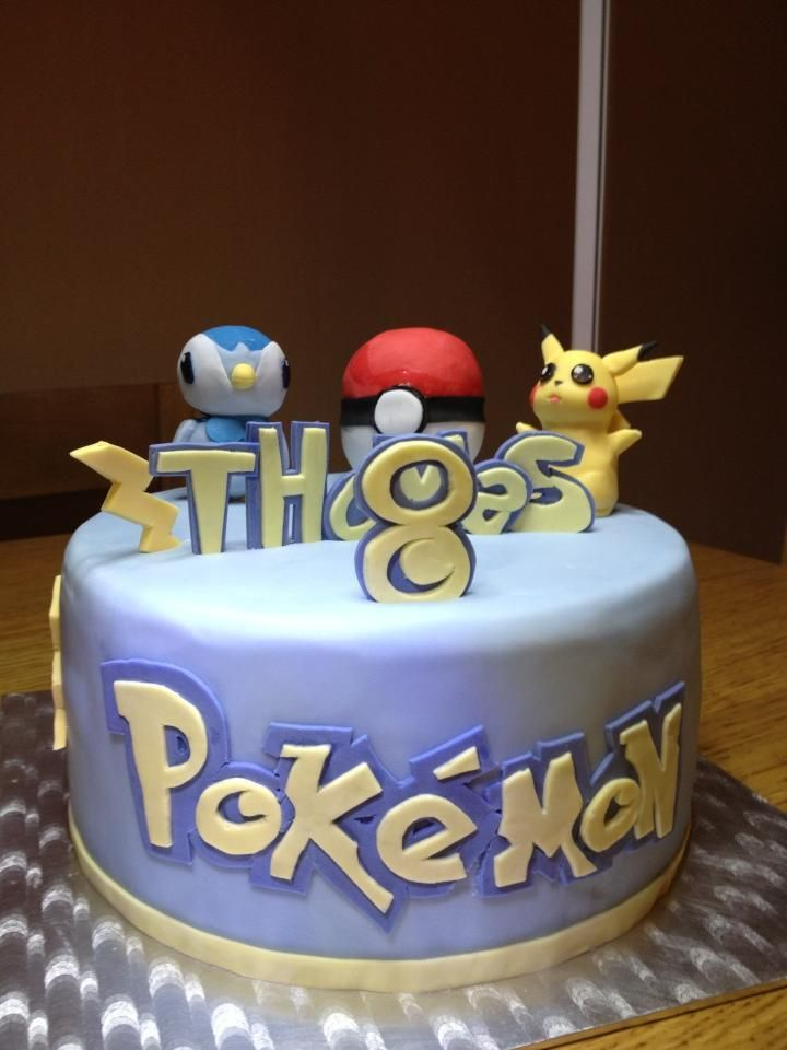 Fabuleux Best 25+ Gâteau pikachu ideas on Pinterest | Pikachu cake, Pokemon  NF23
