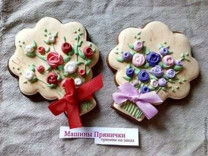 Flower Cookies Cookie Bouquet Elegant Gingerbread Iced Flowers Bouquets Wedding Decorated