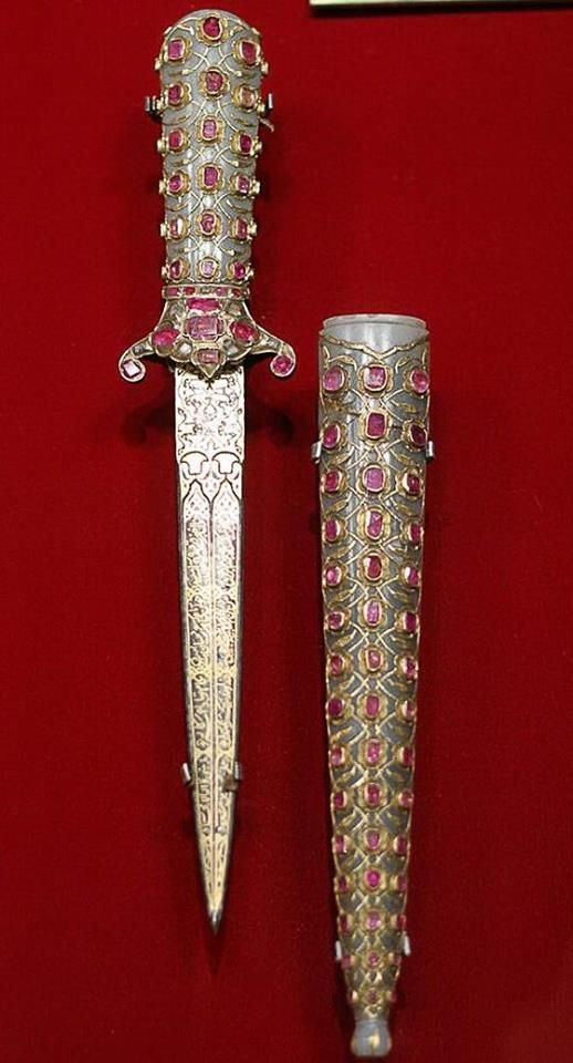 Turkey dagger, 17th century.