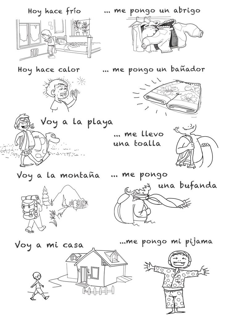 Spanish songs for kids: Rockalingua-Ulala. Good for practicing weather in Spanish and clothes in Spanish. A printable coloring sheet with lyrcis is also available! Canción para niños (tiempo/ropa) con letra imprimible para colorear.  http://rockalingua.com/songs/ulalaclothes-and-places