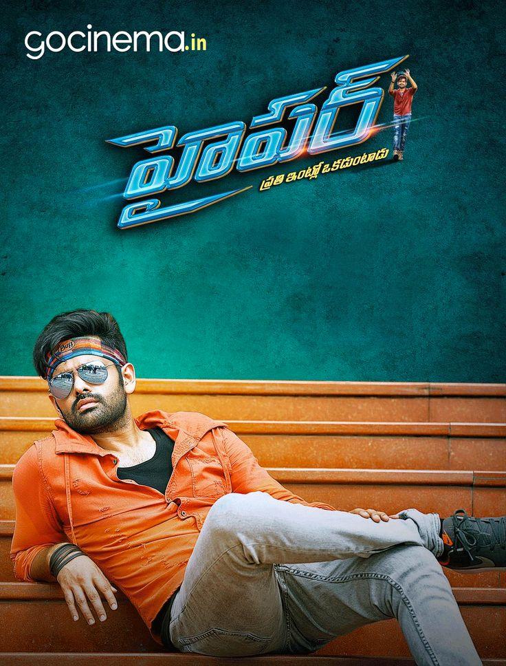 Telugu Movie Hyper Review