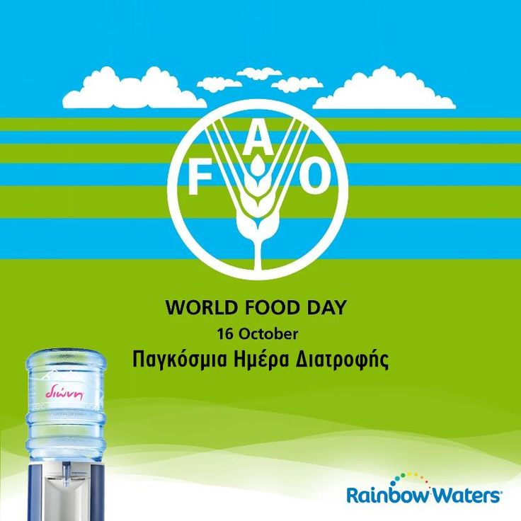 Περισσότεροι από 850 εκατομμύρια άνθρωποι πεινούν σε όλο τον κόσμο. Δυστυχώς δεν γίνεται να αλλάξουμε, μαγικά αυτή την κατάσταση. Μπορούμε ωστόσο να διώξουμε την πείνα από μια οικογένεια που ζει δίπλα μας.