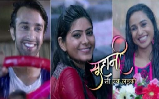 Suhani Si Ek Ladki  Watch Online - Part 1 Suhani Si Ek Ladki  Watch Online - Part 2 The new serial on Star Plus 'Suhani Si Ek Ladki .Meet Suhani, a simple, caring and compassionate girl. She defines her idea of friendship. Watch her on 'Suhani Si Ek Ladki',watch only Nicedramas.com.