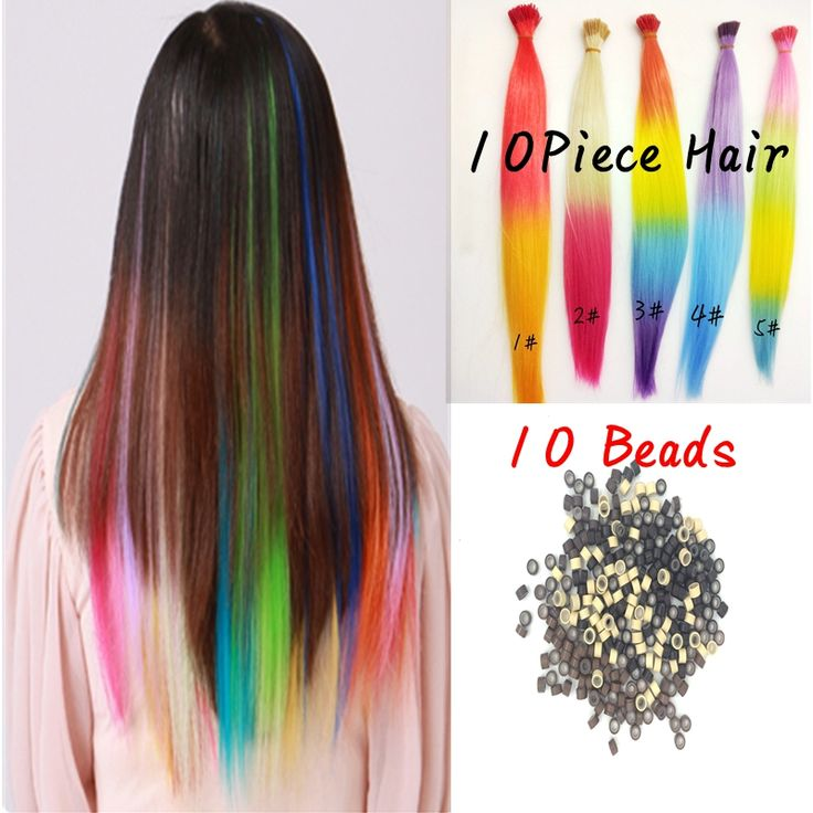 Europe Fashion Micro Loop Ring Hair Extension 10PCS Synthetic Loop Hair Ombre 3 Colors Hairpieces And Hair Loop Tool Of 10 Beads.Made by 100% Japan high temperature fiber,looks beautiful and more confortable,soft,breathable.Syntetic cheap feather hair extension,It brings out a positive and happy mood everywhere around us and that to make some change in the hairstyle.A comfortable experience, a confident appearance.Ok, maybe  you can think about the hair extensions.