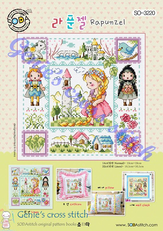 Rapunzel Counted cross stitch chart or Kit.  SODAstitch
