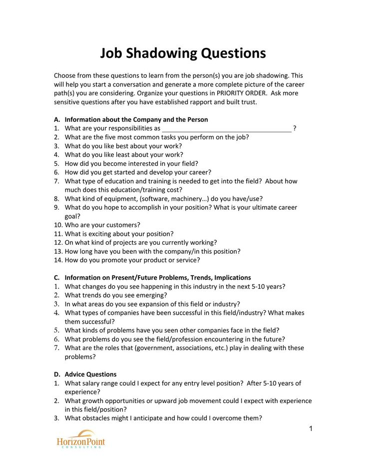 job shadowing questionnaire