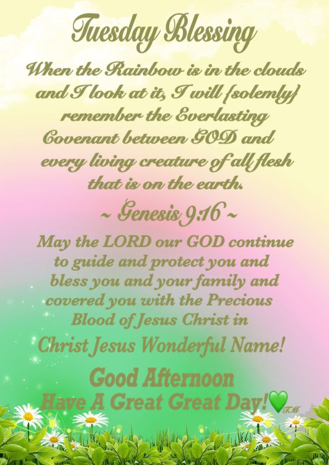 Blessings Morning Good And Sunday Prayers