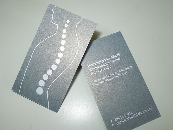 Physiotherapy Business Cards By Natasha Pappa Via Behance