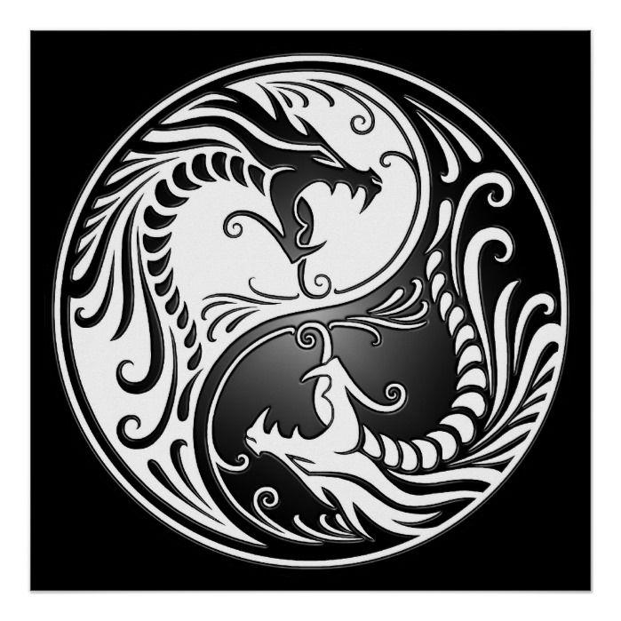 Print Mandala Symbols Yin Yang Coloring Pages Mandala Symbols Mandala Coloring Pages Yin Yang Art