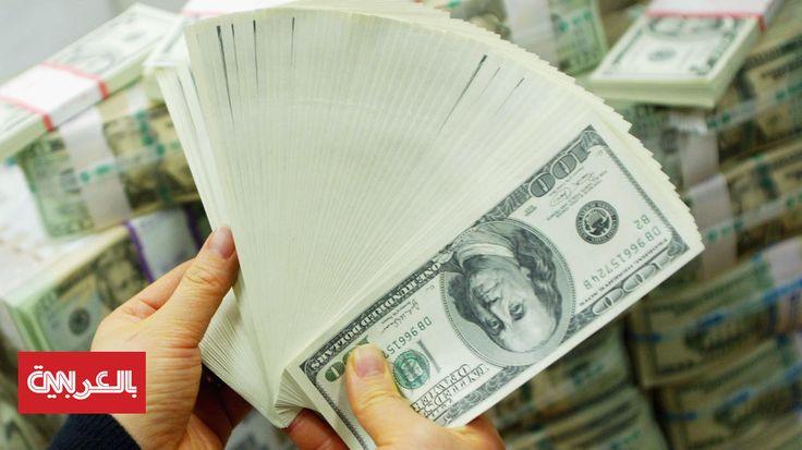 """تصدرت إيران للعام الرابع على التوالي المؤشر الدولي لغسيل الأموال وتمويل للإرهاب، وفقاً لتقرير معهد """"Basel"""" للحوكمة لعام 2017."""