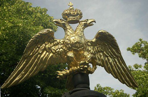 Double-headed eagle - Wikipedia