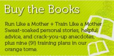 another mother runner « engaging and encouraging you to run like a mother another mother runner