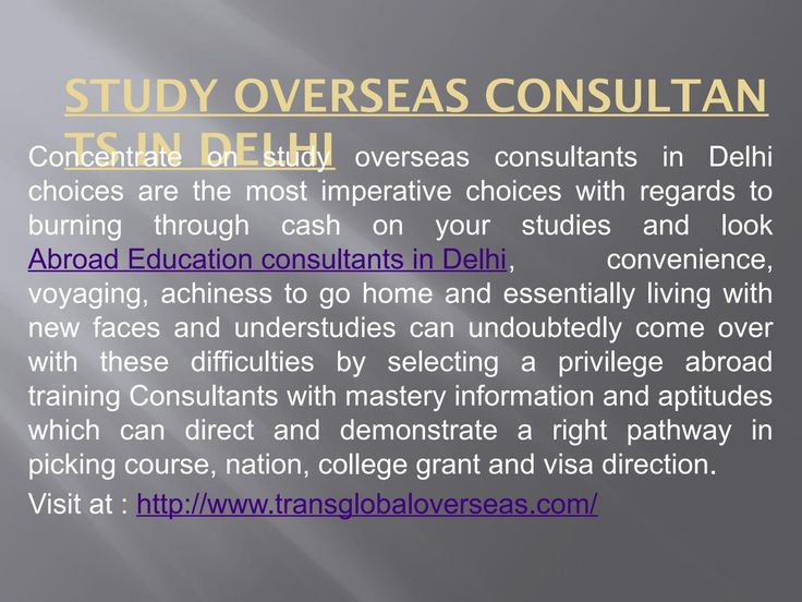 KC Overseas Education - Krishna Consultants