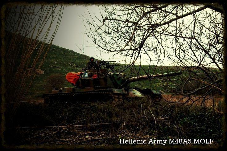 Greek Army M48A5 MOLF Άρμα μάχης ΕΣ