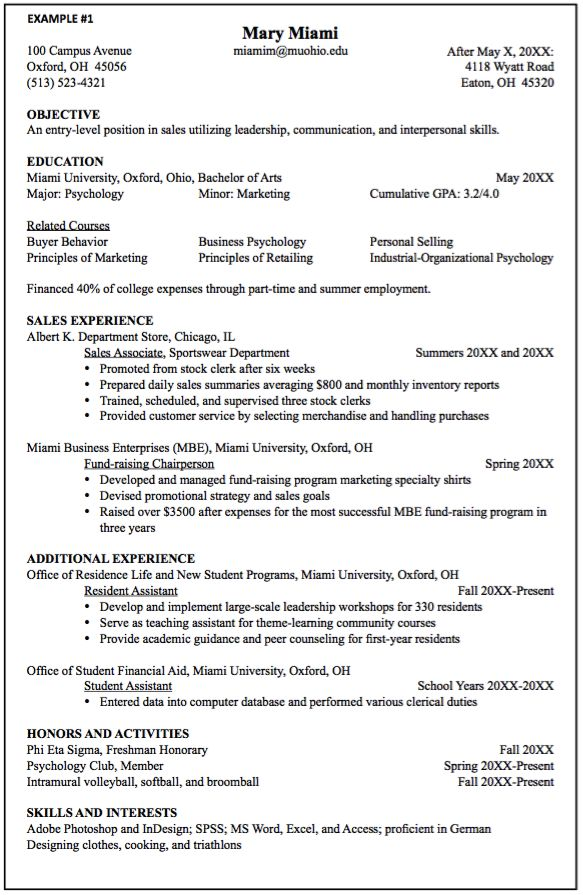 Mer enn 25 bra ideer om Vet Tech Job Description på Pinterest - leadership resume samples
