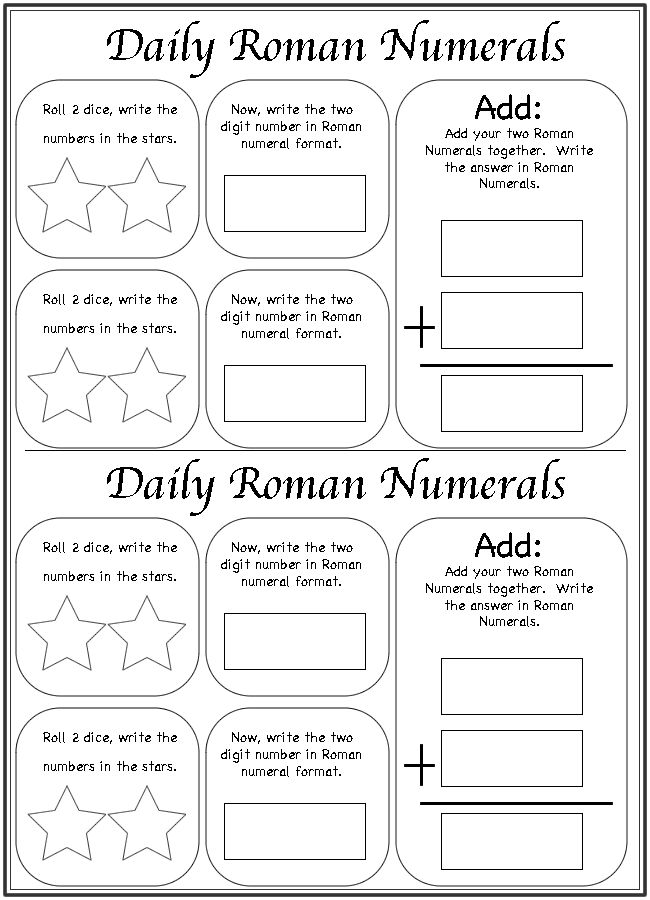 Daily Roman Numerals Worksheet Fun With Math Pinterest