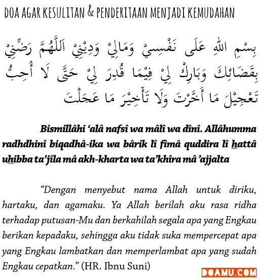 Doa agar kesulitan & penderitaan menjadi kemudahan