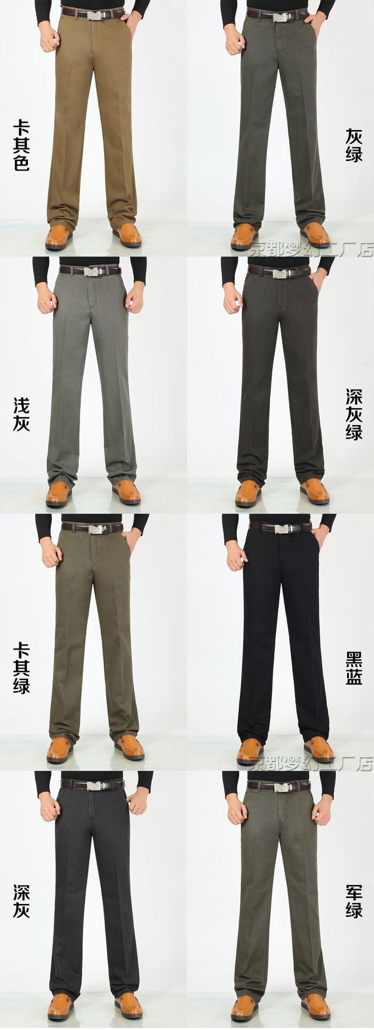 Повседневные брюки осень и зима мужские с высокой талией прямые брюки среднего возраста бизнес случайный железа брюки свободные брюки мужские брюки папа-Таобао