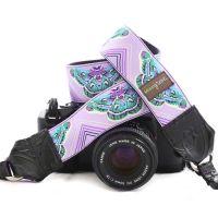 'Naomi' DSLR Camera Strap
