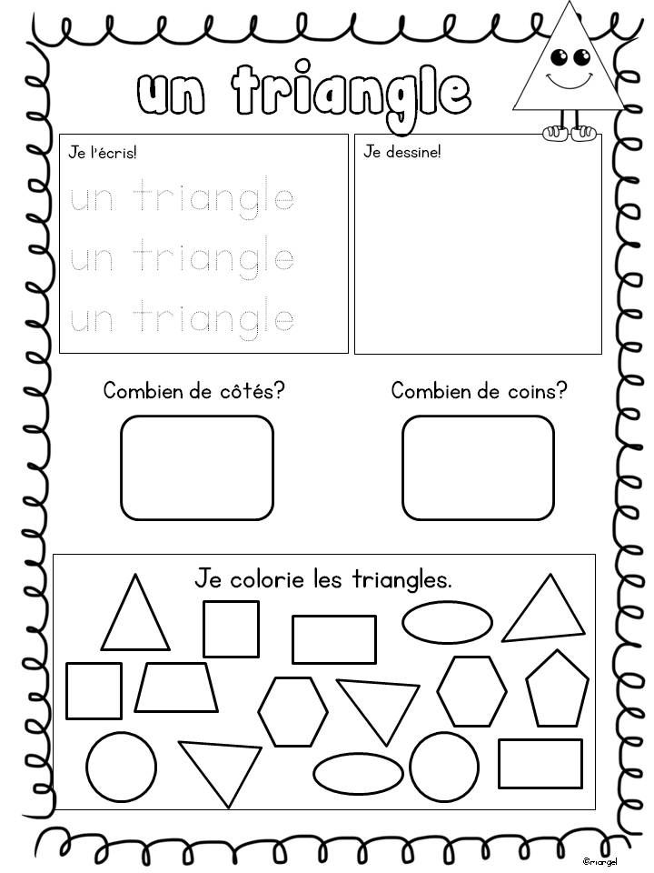 $ 2D Shape printable activities in French!