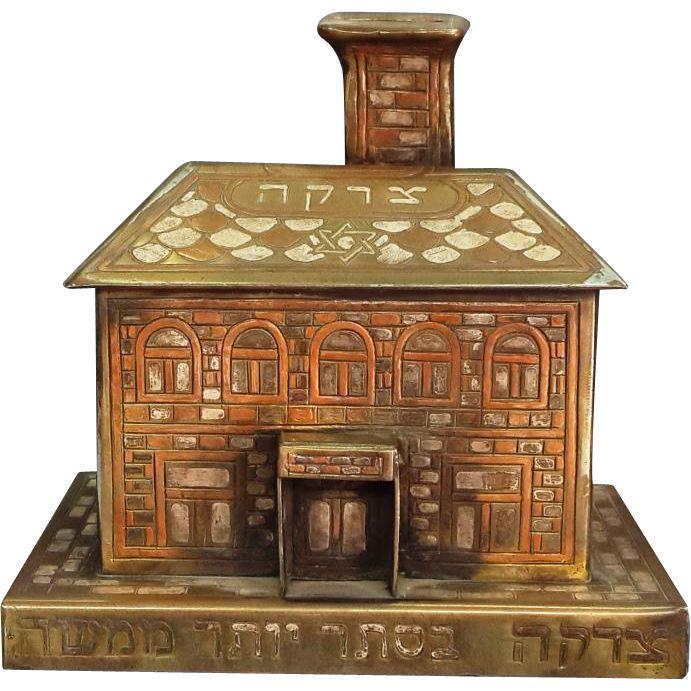 Islamic Charity Box Damascus Copper Silver inlay Savings House Jewish Syria