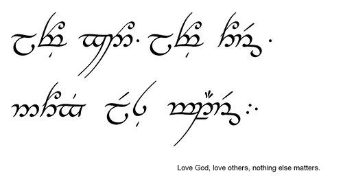 Lord Of The Rings Elvish Font Generator