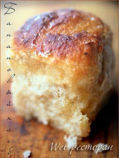 """Банановый хлеб от Джейми Джейми Оливер рецепты хлеба предлагает печь, исходя из одного - базового – рецепта… Освоил один рецепт и можно разнообразить выпечку хлеба до бесконечности: сегодня на """"кону"""" банановый хлеб!"""
