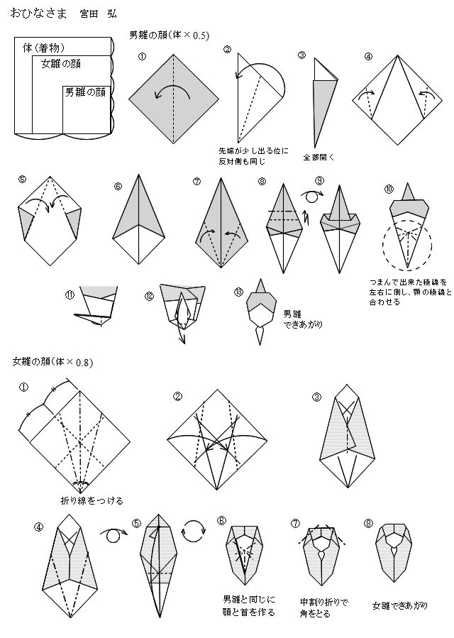 991 best origami images on pinterest