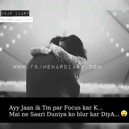 Meri Diary Se | Dear Diary Se Love Quotes | Images 5