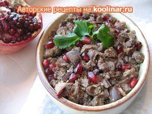 КУЧМАЧИ , как холодная грузинская закуска
